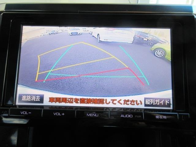 全国5000箇所のトヨタがお客様をサポートします♪遠方の方もお近くの方もご安心ください!茨城トヨタはロングラン保証を取り扱っているため、もしものときは全国のトヨタディーラー店で対応可能です。