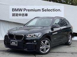 BMW X1 xドライブ 18d Mスポーツ 4WD 4WDワンオーナー電動リア純正18インチAW