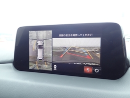 全方位360度モニター付き。上からの画像もありますので苦手な縦列駐車も確認しながら出来ますので助かりますね☆
