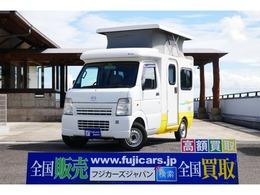 マツダ スクラムトラック AZ-MAX K-ai ポップアップルーフ 8ナンバー