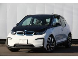 BMW i3 アトリエ レンジエクステンダー装備車 プラスP パーキングサポート
