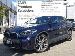 BMW X2 xドライブ20i MスポーツX 4WD OP20AWヘッドアップDシートヒーターACC