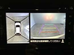 360度カバーするマルチカメラも装着されていますので駐車時等の大きなサポートになります。