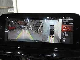 全周囲3D&トップ&サイド&リアビューカメラと前後障害物センサー装備。パーキングアシスト、後退アシスト付きで、駐車をサポート。