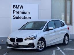 BMW 2シリーズアクティブツアラー 218i DCT プラスパッケージ・パーキングSP・ETC・LED