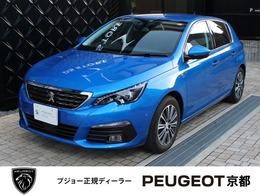 プジョー 308 ロードトリップ 弊社デモカー使用車 新車保証継