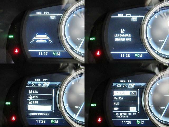 後期・パノラマサンルーフ・本革シート・パノラミックモニター・PCS・全車速レーダーC・LTA・BSM・HUD・Aストップ・Aハイビーム・Sヒーター・パワーハッチバック・キックトランク・20AW・LED