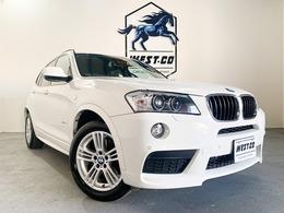 BMW X3 xドライブ20i Mスポーツパッケージ 4WD 禁煙車フルタイム4WD2019ナビ更新済