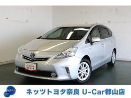トヨタ プリウスα 1.8 S TOYOTA認定中古車