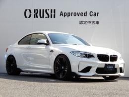 BMW M2クーペ M DCT ドライブロジック KWサス HDDナビ Bカメラ 黒革 クルコン
