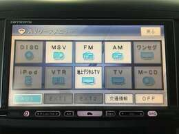 【ナビ】社外ナビ★AM・FM★CD★DVD再生※運転やお出かけが楽しくなりますね!★