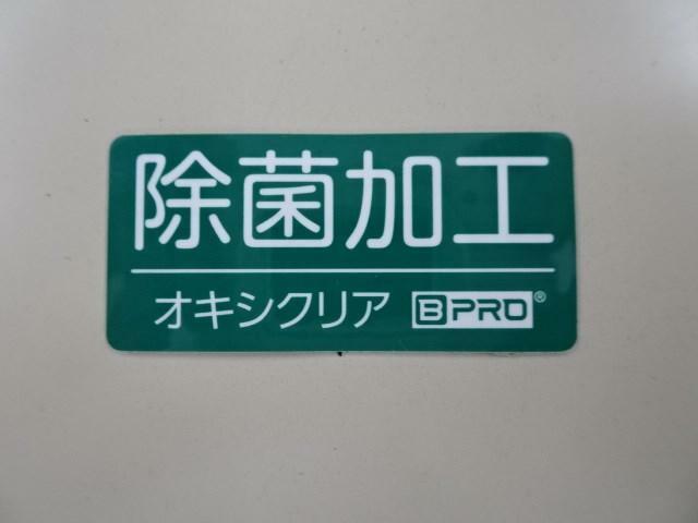 車内を除菌・消臭機で洗浄してございます。