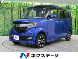 ホンダ N-BOX カスタム 660 G L ホンダセンシング 4WD 純正ナビ