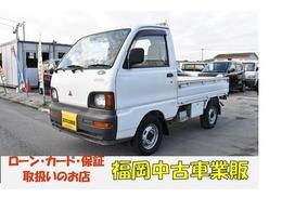 三菱 ミニキャブトラック 660 TD 三方開 4WD 車検令和4年6月 4WD マニュアル
