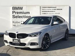 BMW 3シリーズグランツーリスモ 320i Mスポーツ ワンオナ 黒革 LEDヘッドライト ACC 19AW