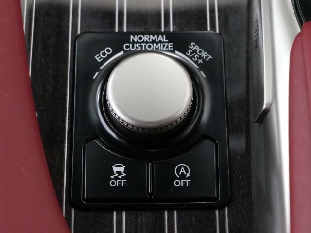 走行のシチュエーションに合わせたモードをセレクトできるスイッチです。低燃費のエコモードからスポーツ走行に特化したモードまでお選び頂けます。
