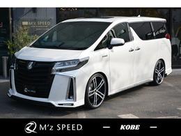トヨタ アルファード ハイブリッド 2.5 エグゼクティブ ラウンジ S 4WD SR 10.5ナビ JBL ZEUS新車コンプリート