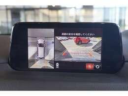 4つのカメラによる前後左右の映像でドライバーからは見えない領域の危険認知をサポートしてくれる360°ビューモニターを搭載しております!