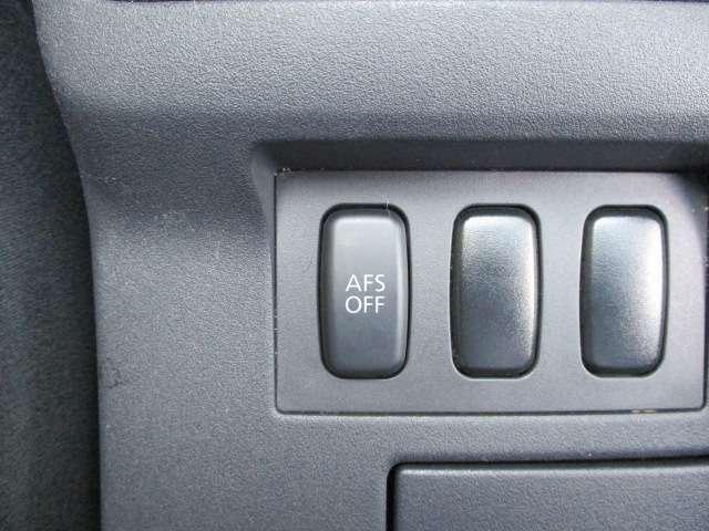 お車の操舵方向をより明るく照らすAFSも装備しています!