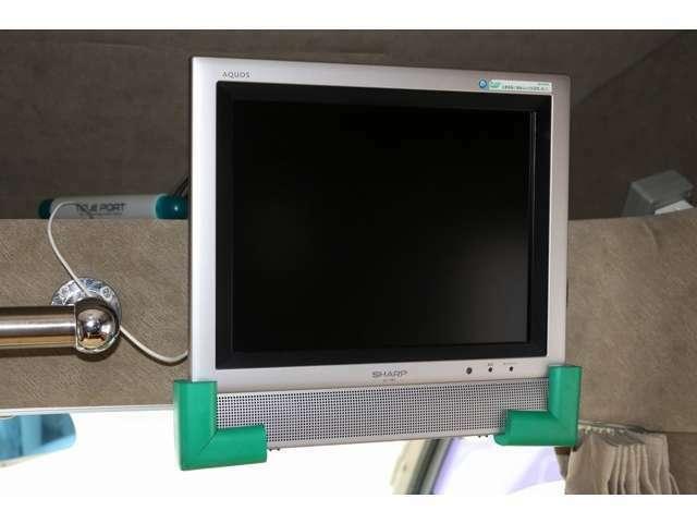13型テレビを装備しています☆DVDプレイヤーを装備しているのでDVD専用となります☆地デジチューナーの取り付けも承ります☆