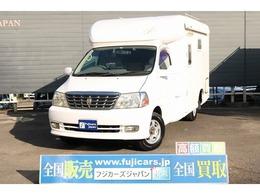 トヨタ グランドハイエース キャンピング ビークル ティアラ 4WD FFヒータ- 二段ベッド テレビ
