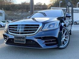 メルセデス・ベンツ Sクラス S450 エクスクルーシブ AMGライン プラス