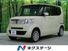 ホンダ N-BOX 660 G Lパッケージ 4WD 電動スライドドア
