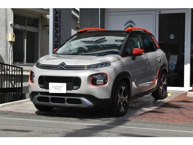 弊社は岩手県のシトロエン正規ディーラーです。新車保証継承いたします。