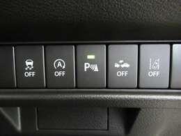衝突軽減ブレーキや誤発信抑制機能などの安全装備、スズキセーフティサポート搭載♪アイドリングストップ機能も付いてます