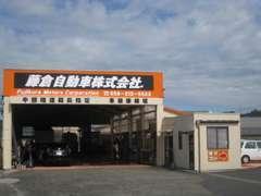 大型整備工場完備です!納車整備から販売後のメンテナンス等もお任せください!