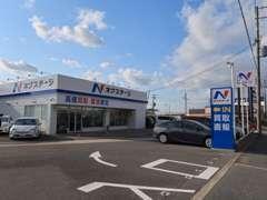 Nのマークが目印です!国道309号線沿いの店舗です。
