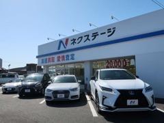 クルマ販売・買取のネクステージ堺美原店!軽自動車・ミニバン・コンパクトカー・SUV・スポーツカー等豊富な在庫がございます!