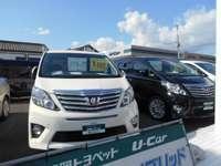 静岡トヨペット(株) UーCar清水店