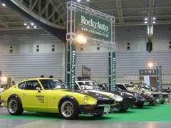 全国の様々なカーショーにも出品しており、数々の優秀賞を受賞しております。