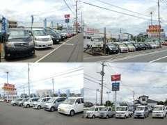 話題のエコカーから高級セダン・ミニバン・コンパクト・軽自動車・軽バン・軽トラックまで幅広く取り揃えております。