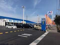 新潟県2店舗目になる大型店です!販売・買取・整備・車検・保険などクルマに関わること全てお任せください!