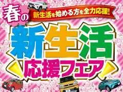 4/17(土)あさ10時グランドオープン!!
