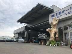 【JU宮城メンバーショップ】レアな旧車やなども展示中!