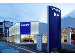 ボルボ・カー堺では良質な認定中古車を常時45台以上展示!