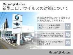MINI長崎 リニューアルオープン協賛フェアを2月2日~2月28日まで行います。お買い得なお車からご成約特典までご用意しております