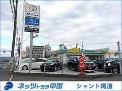 在庫台数が約60台!豊富な展示車からお車を探すことが出来ます!