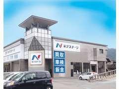 9/12(土)リニューアルオープン☆軽・コンパクトからミニバンまで幅広い車種を拡大して生まれ変わります!
