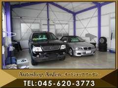 輸入車から国産車・福祉車両まで、質のいい車をお手頃価格でご提供致します!