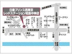 お店は奥多摩街道沿い宮沢交差点近くです!