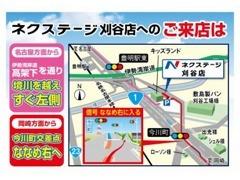 国道1号線沿い、名古屋方面からは、伊勢湾岸道高架下を通り、坂井川を越えすぐ左側。岡崎方面からは、今川町交差点を斜め右へ。