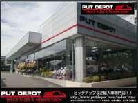 P.U.T. Depot null