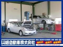 運輸局認証指定工場を完備。車検・点検・整備もお任せ下さい。