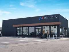 2021年4月17日(土)あさ9時グランドオープン!!