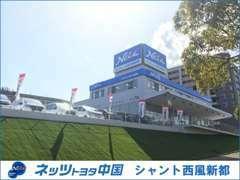 アストラムライン大塚駅よりクルマで3分。水色の看板が目印です。