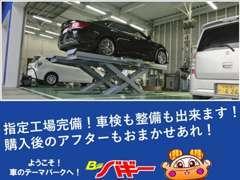 整備や修理もお任せください!!リフト完備で、専属のメカニックが、あなたのお車を整備いたします!!